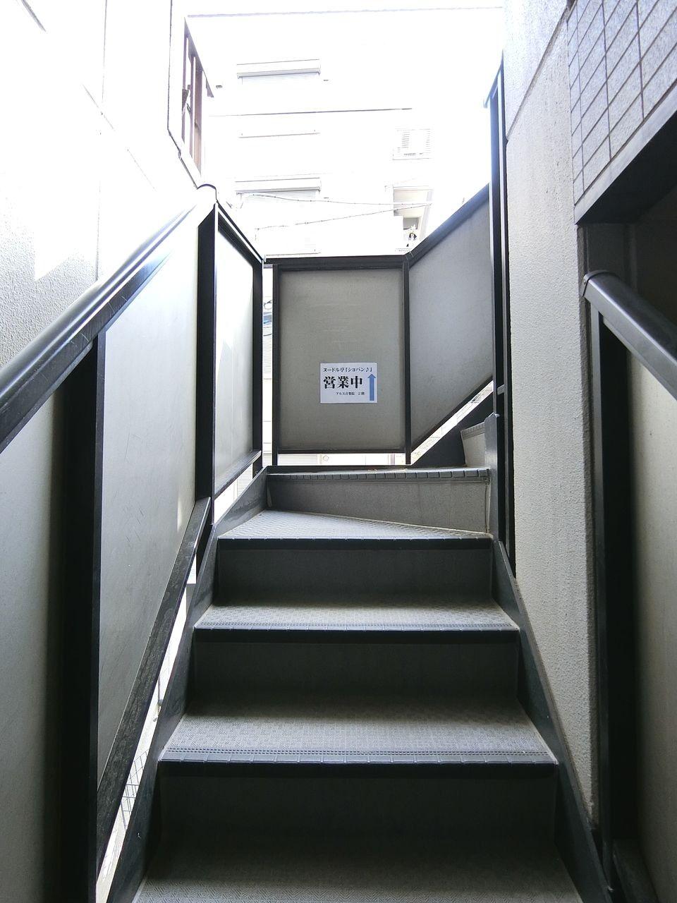 板橋区本町のヌードル亭ショパン