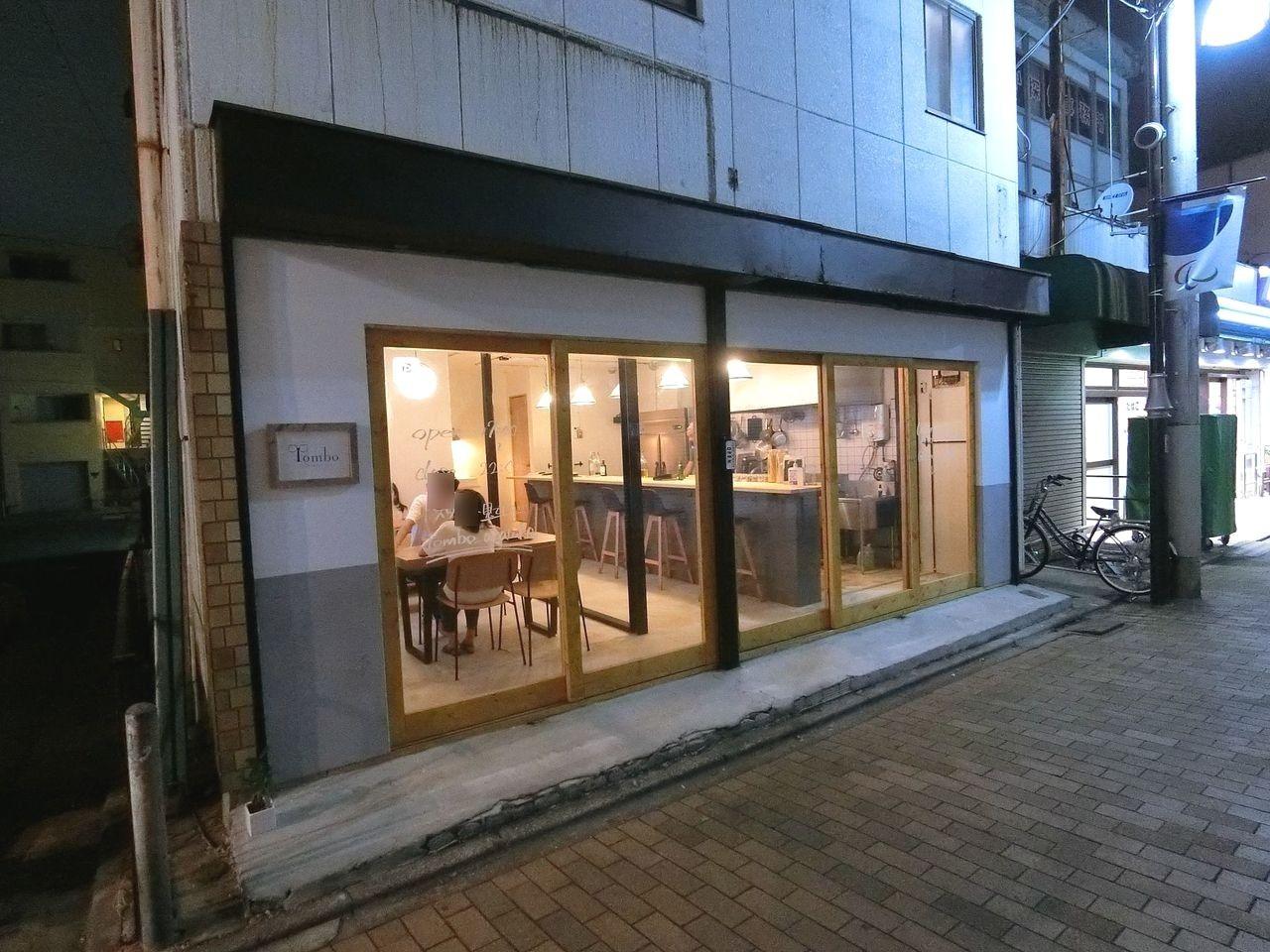 下赤塚駅近くのTombo(とんぼ)