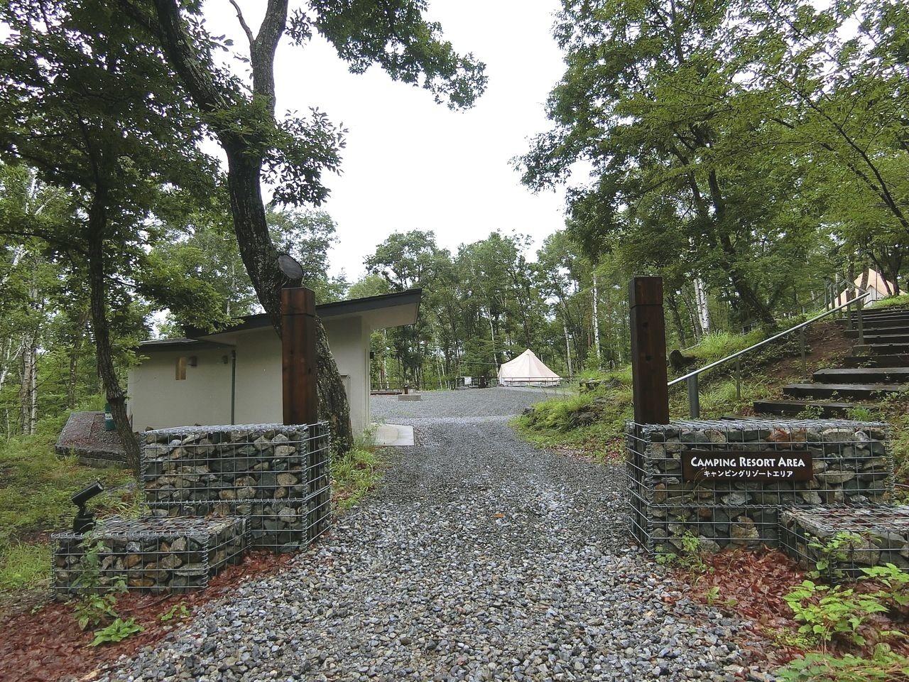 板橋区立八ヶ岳荘の野外施設