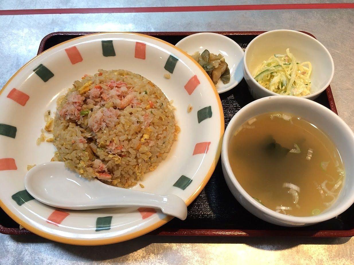 蟹チャーハン 780円