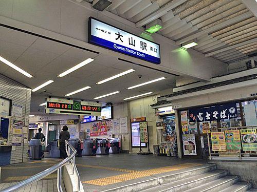 東武東上線「大山駅」南口から徒歩3分のところにブリリア大山町があります。