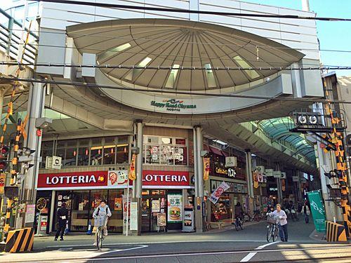 板橋区で最も活気のあるアーケード商店街「ハッピーロード大山商店街」
