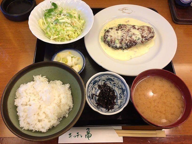 ヘソハンバーグ定食 1,050円