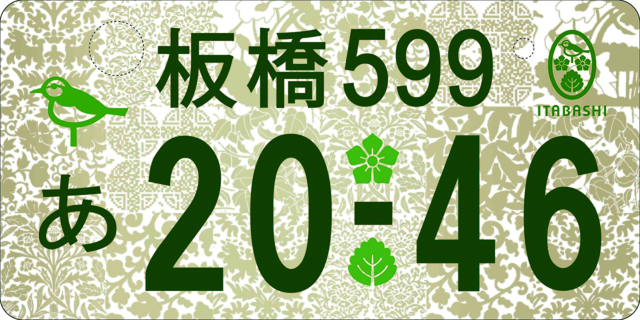 B案(つる草模様で緑のカーテン)