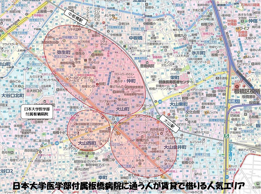 日本大学医学部付属板橋病院に通う人が賃貸で借りる人気エリア