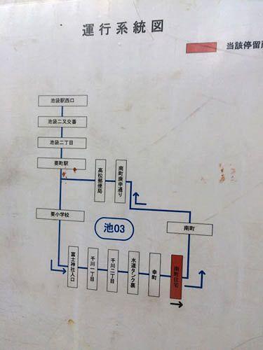 運行系統図(要町循環)