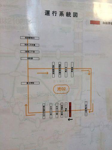 運行系統図(熊野町循環)