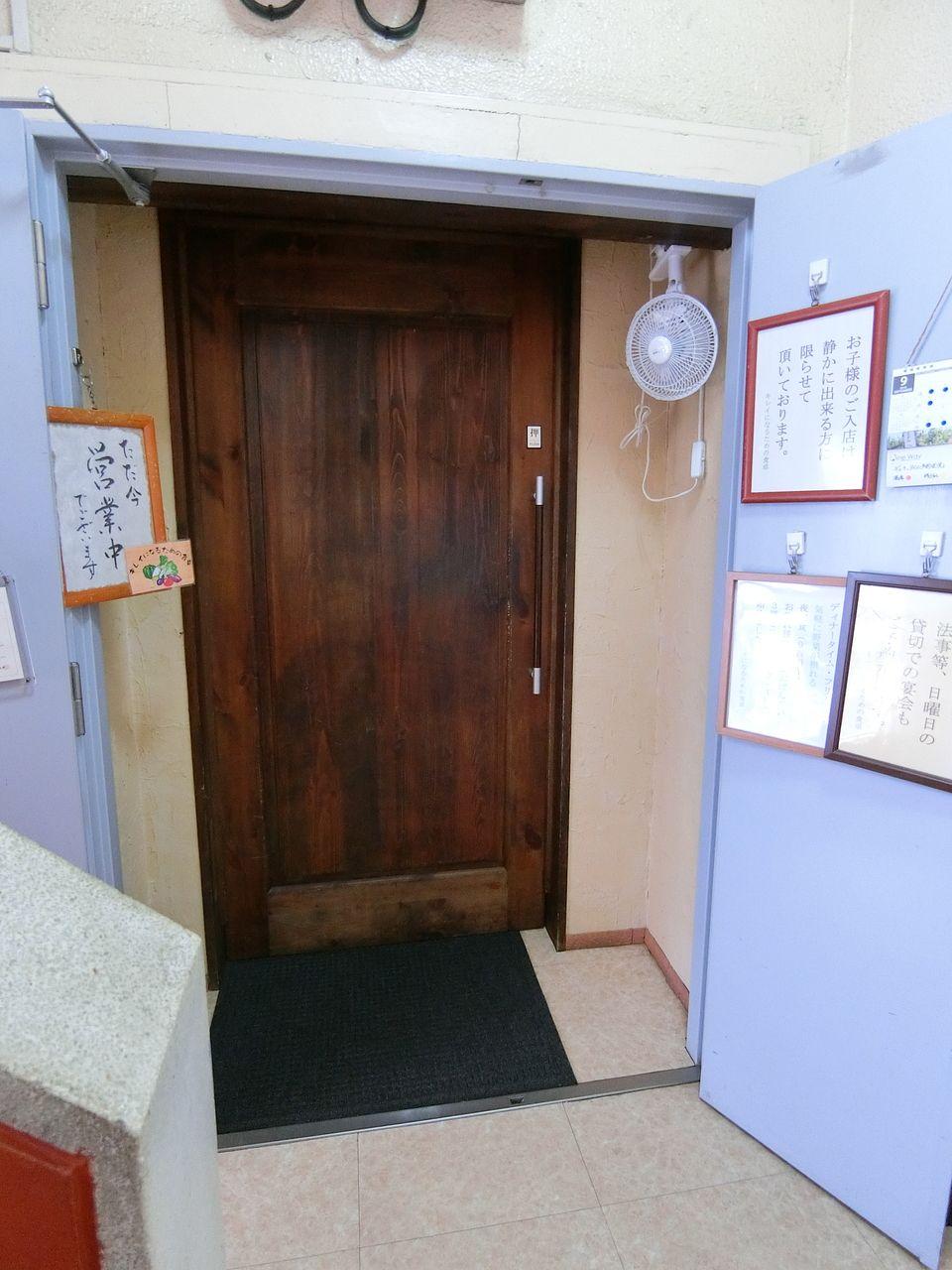 ③3階のお店の入口です。
