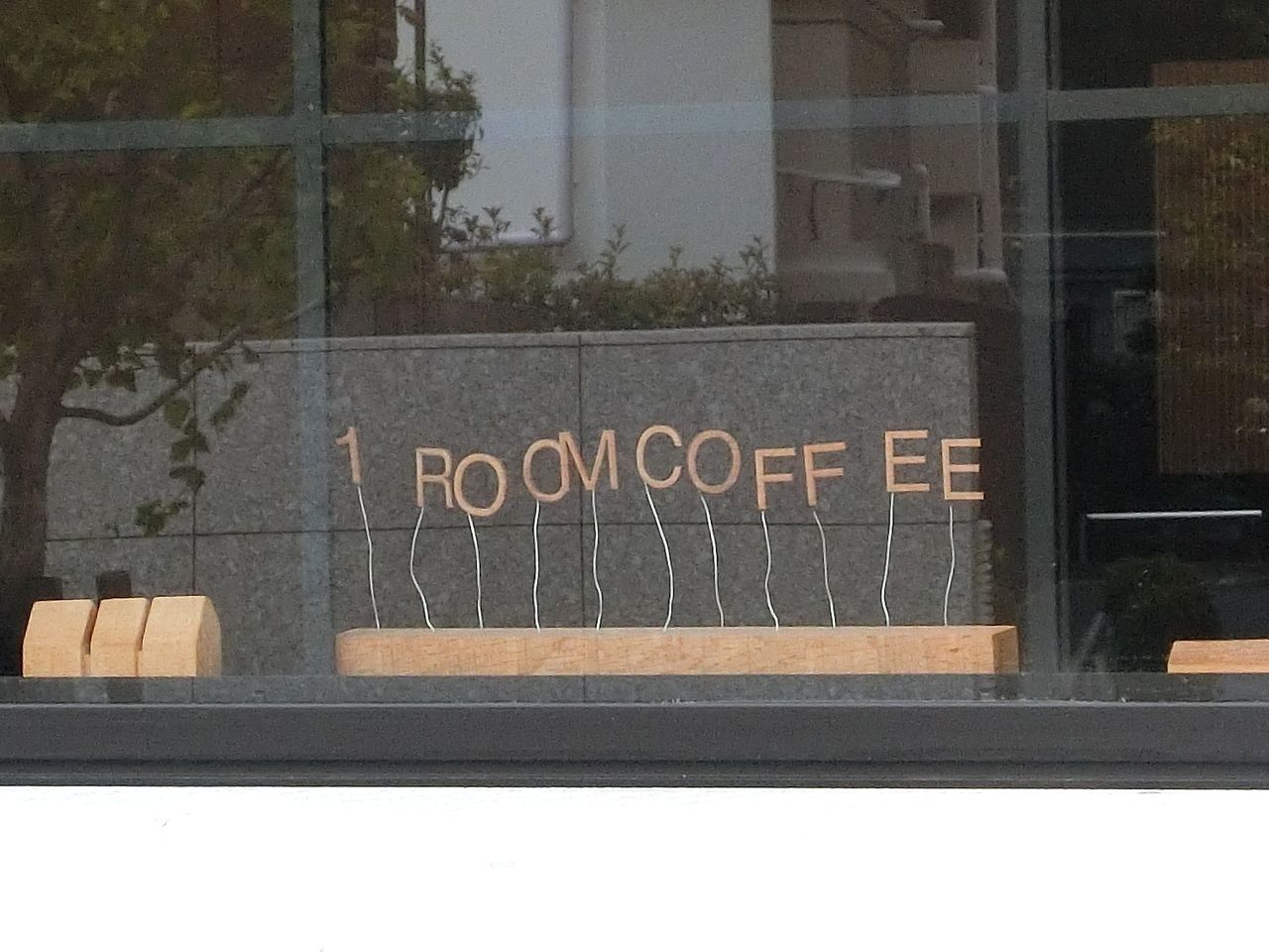 中板橋のカフェ「1ROOM COFFEE」
