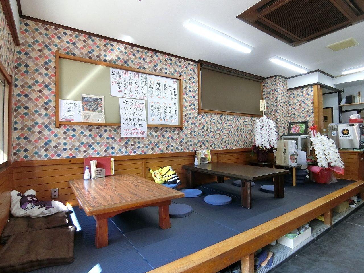 大山の魚料理専門店 魚飯(ぎょはん)