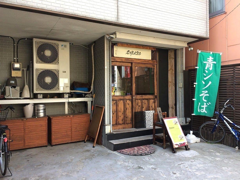 大山の蕎麦居酒屋 そば蔵(SOBAZO)