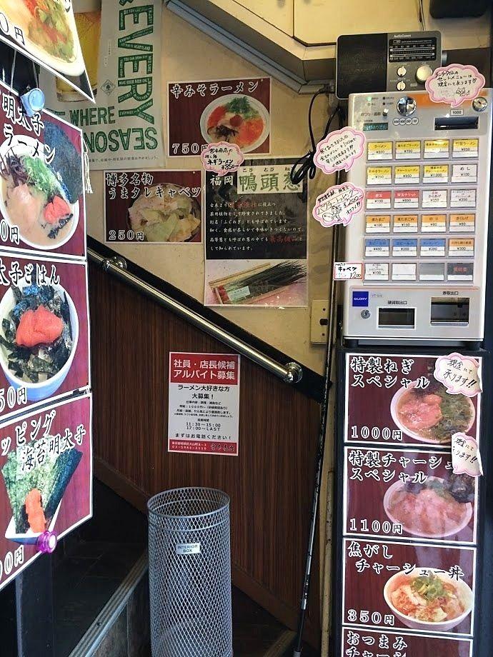 大山のとんこつ屋台ラーメン宮本商店