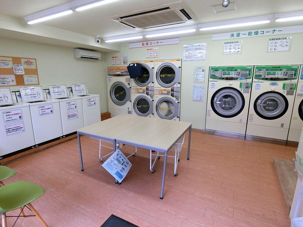 大型コインランドリー ミントクリーン大山店(大山金井町)