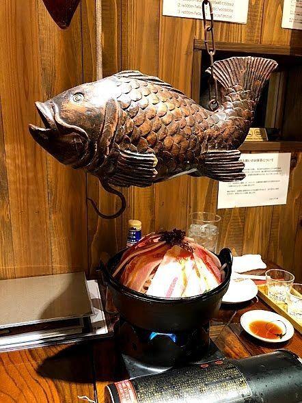 たたら炉鍋 1,680円