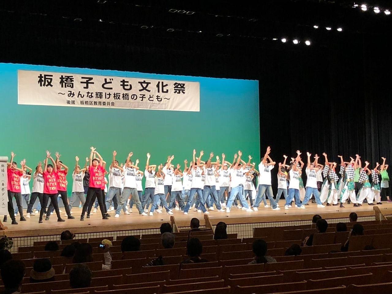 いたばし舞祭 NiRiN'SOUL DANCE2
