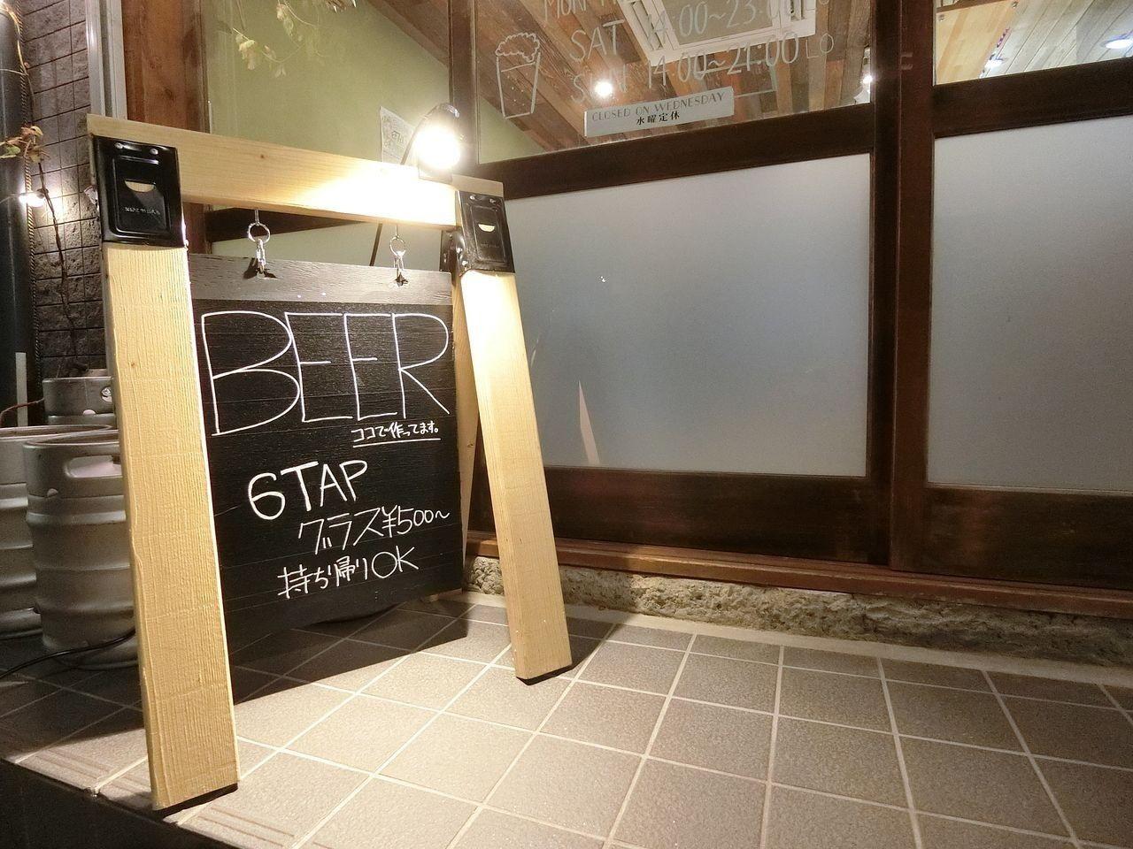クランクビール「さかみちタップルーム」