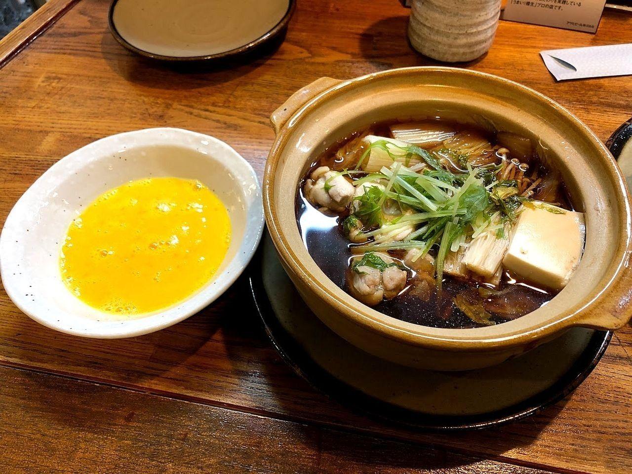 鶏すき鍋 880円