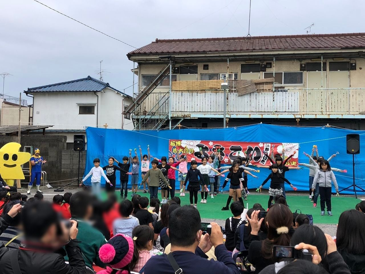 若木小学校児童たちの踊り