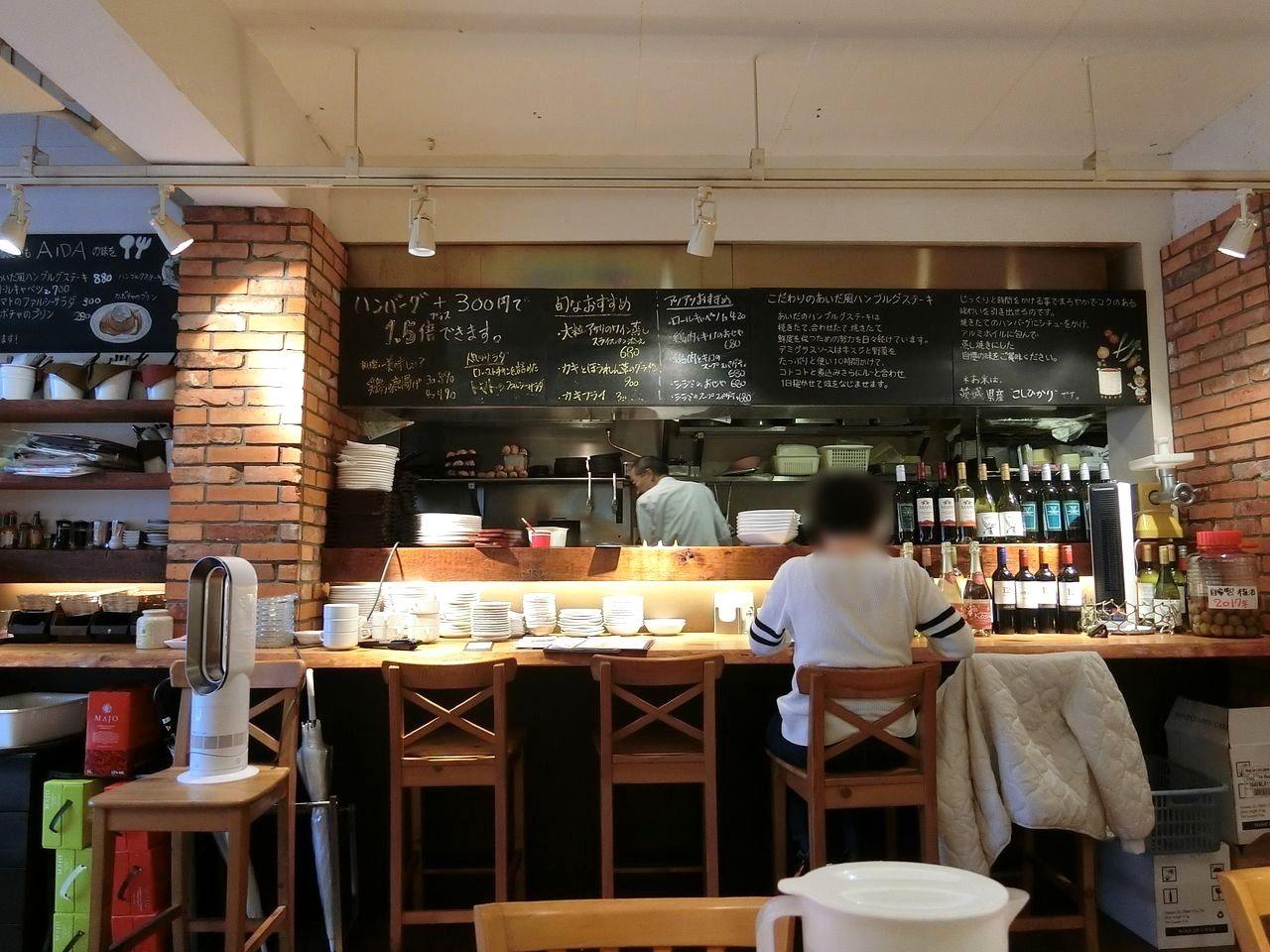 新板橋の洋食店 AIDA(あいだ)