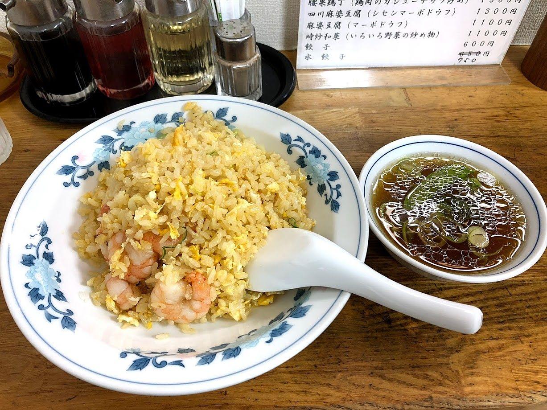 エビ炒飯 850円