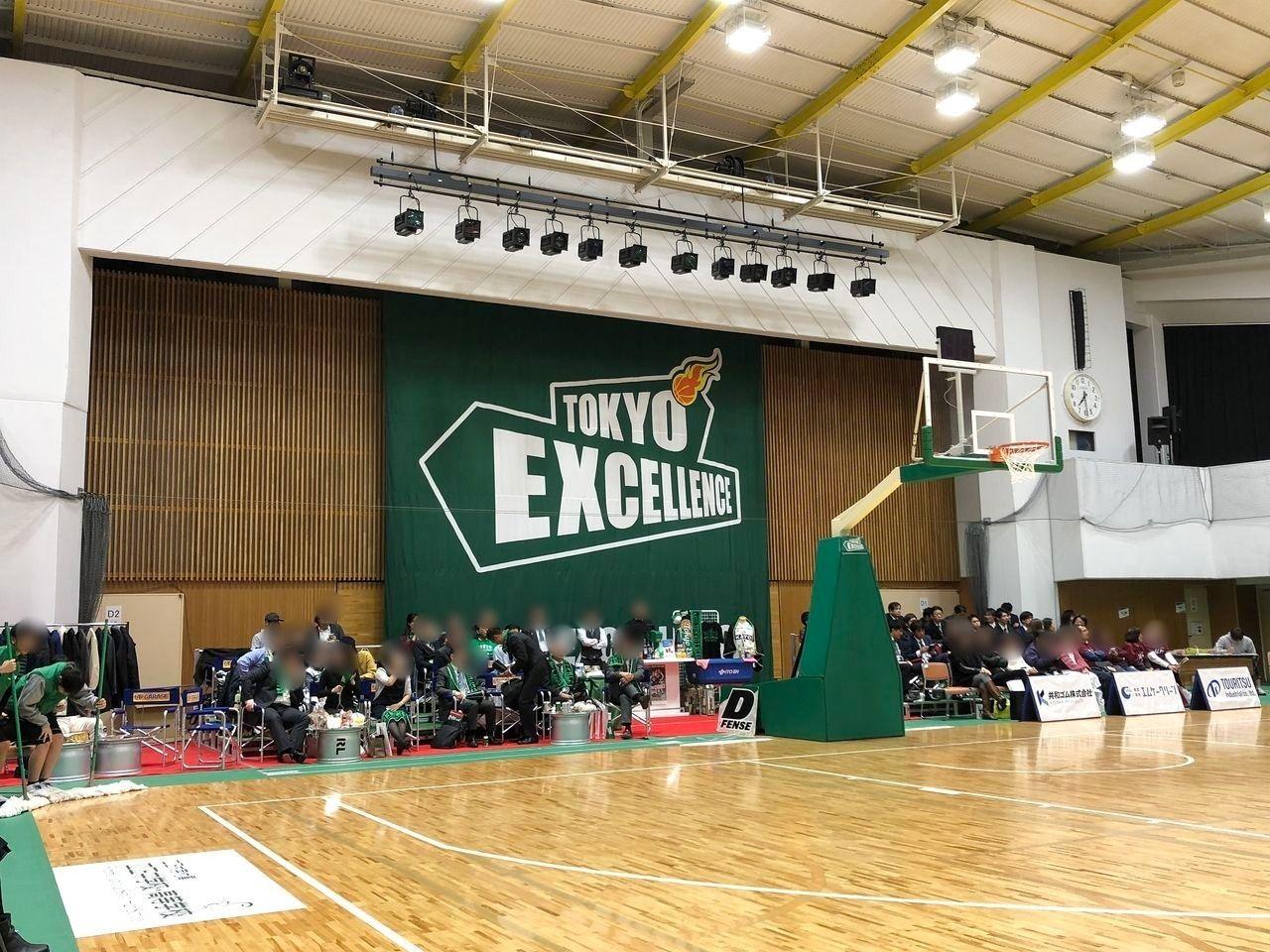 バスケB3リーグ「東京エクセレンス」の試合を観戦しました