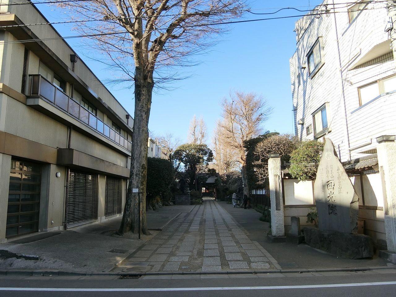 西光院の参道