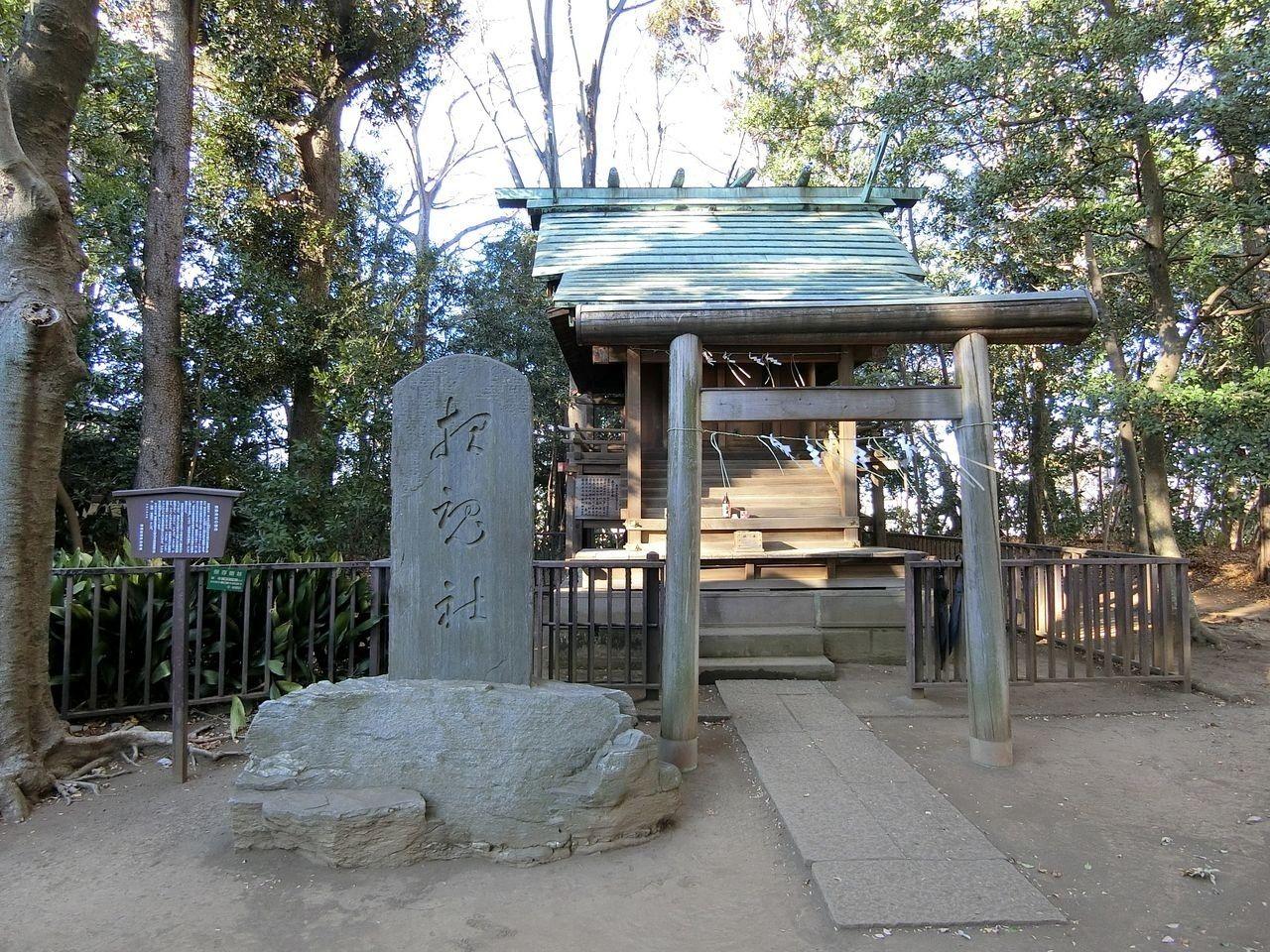 城山熊野神社(志村熊野神社)の招魂社