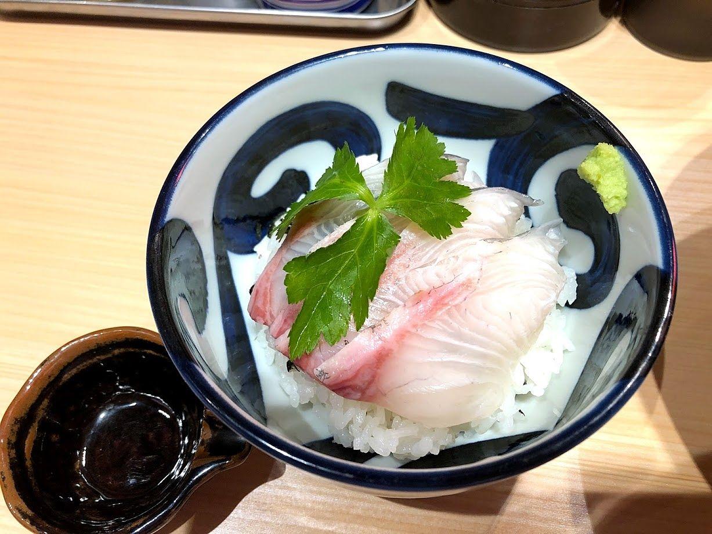 カンパチ丼 500円