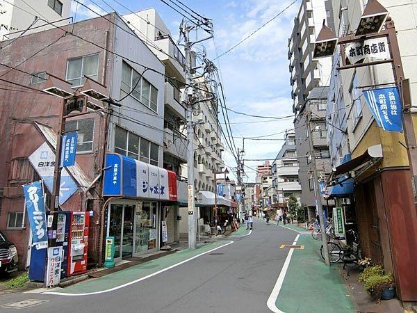 板橋本町駅近くの本町商店街