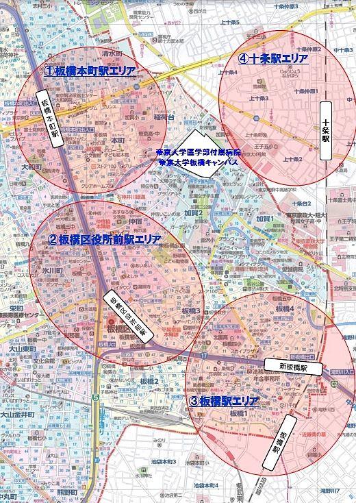 帝京大学板橋キャンパス・帝京大学付属板橋病院の近くで住みやすい場所