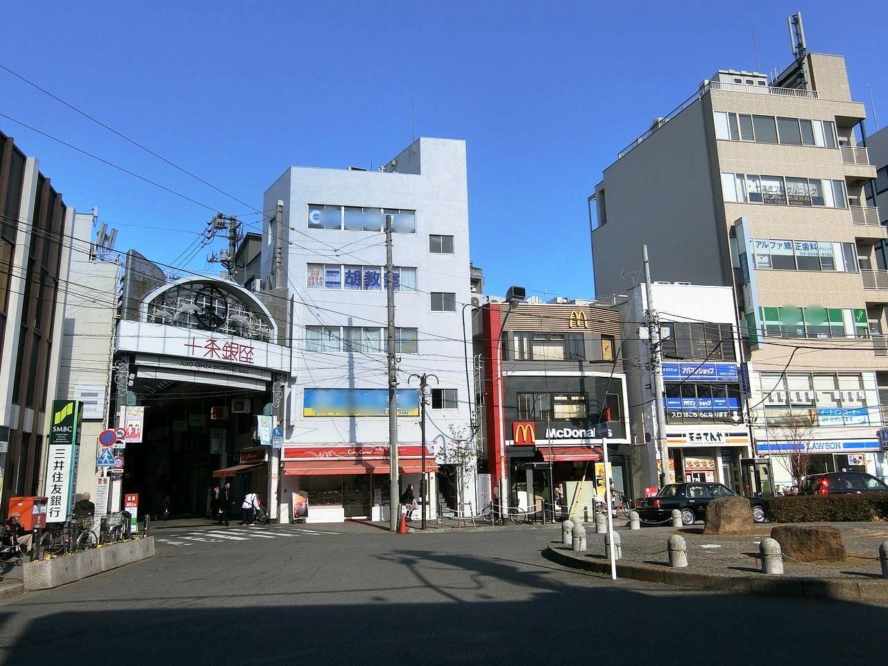 十条駅前のロータリーと十条銀座商店街