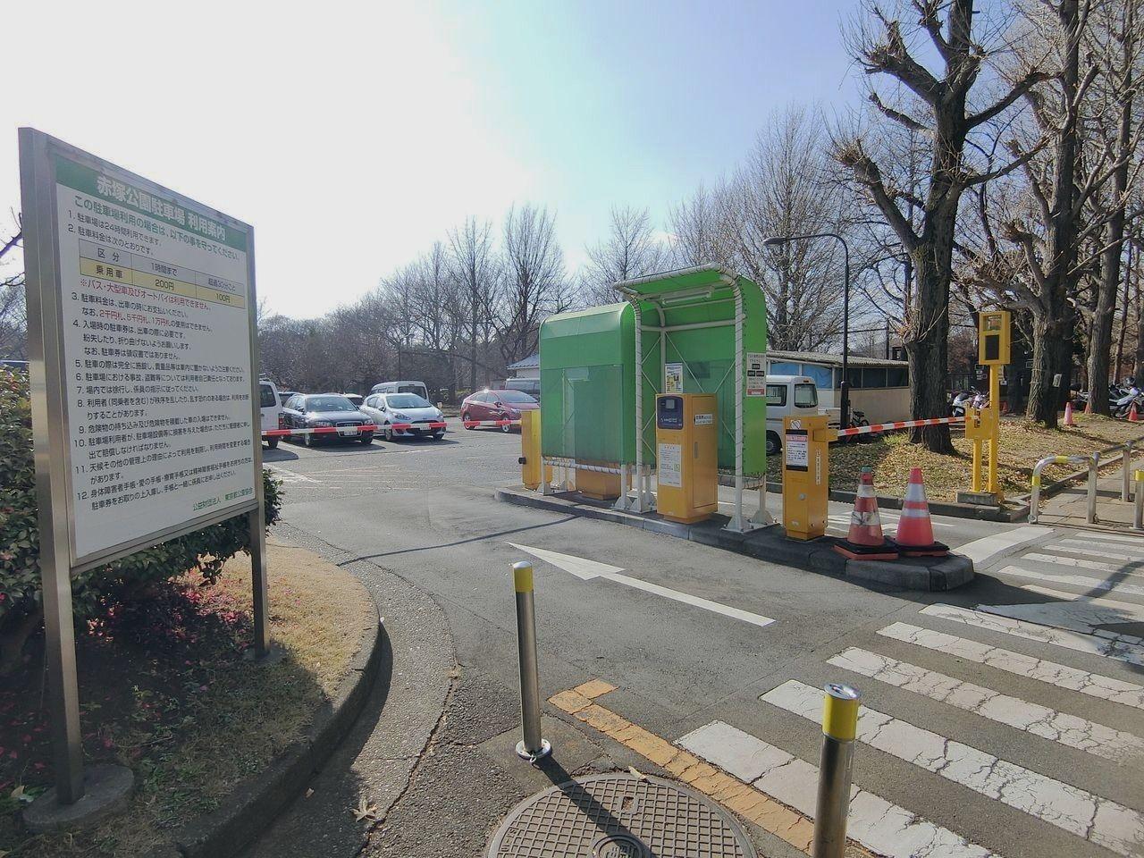 赤塚公園の有料駐車場